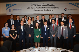 ECCK Luncheon Meeting with KFTC Chairperson Kim Sang-jo(Jun 22, 2018)_4