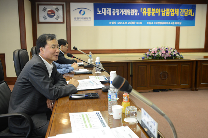 Discussion meeting between supply companies in Daejeon area