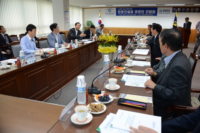 Discussion meeting between CEOs of specialty construction companies in Daegu and Busan