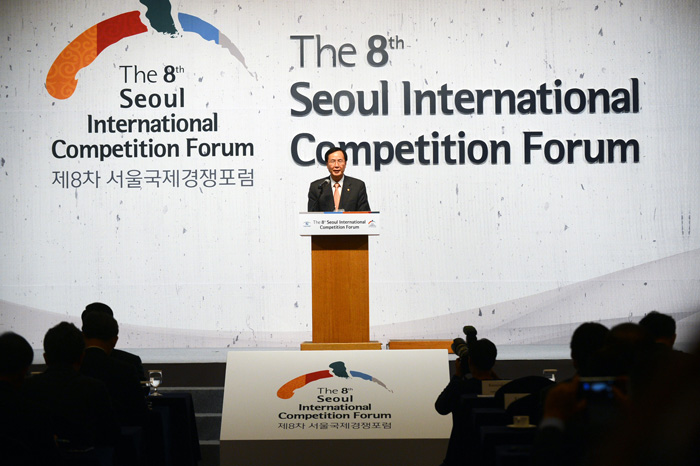 The 8th Seoul International Competition Forum