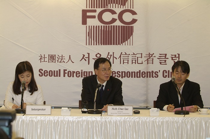 A meeting with the Seoul Foreign Correspondents' Club
