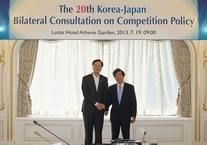 The 20th Korea-Japan Bilateral Consultation on Competition Policy