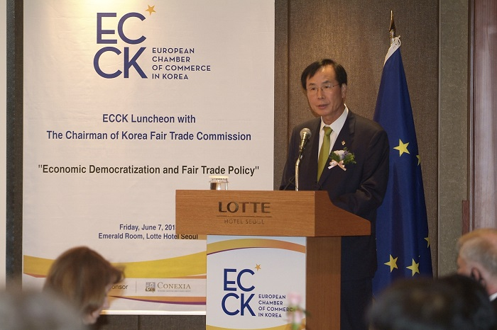 KFTC Chairperson's luncheon with the European Chamber of Commerce in Korea