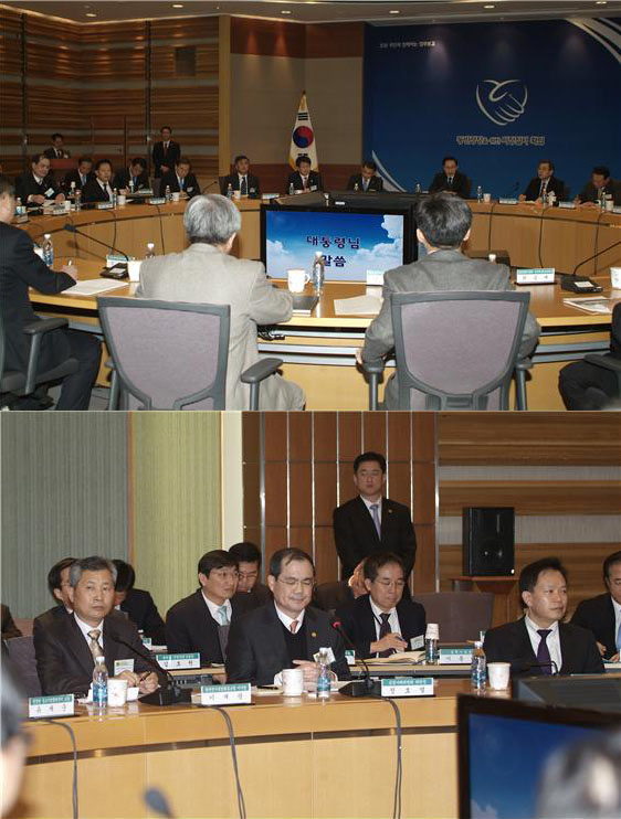 Briefing on 2011 Work Plans of KFTC