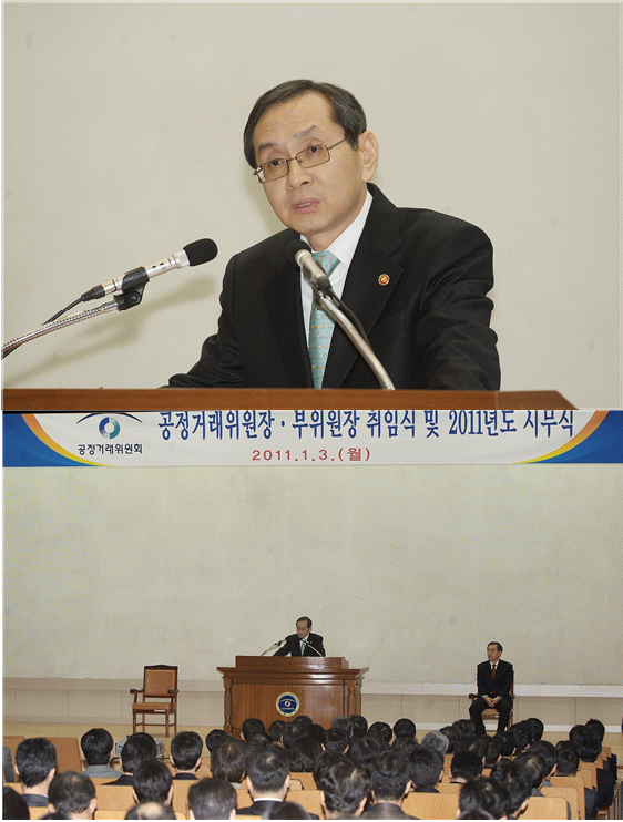 Inauguration of Chairperson Dongsoo kim and opening ceremony for the year