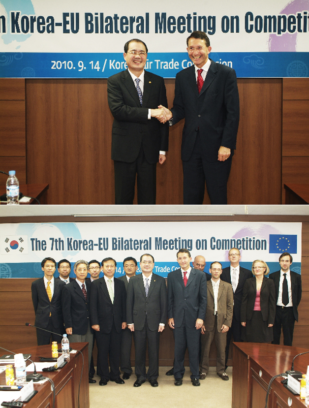 The 7th Korea-EU Bilateral Meeting on Competition