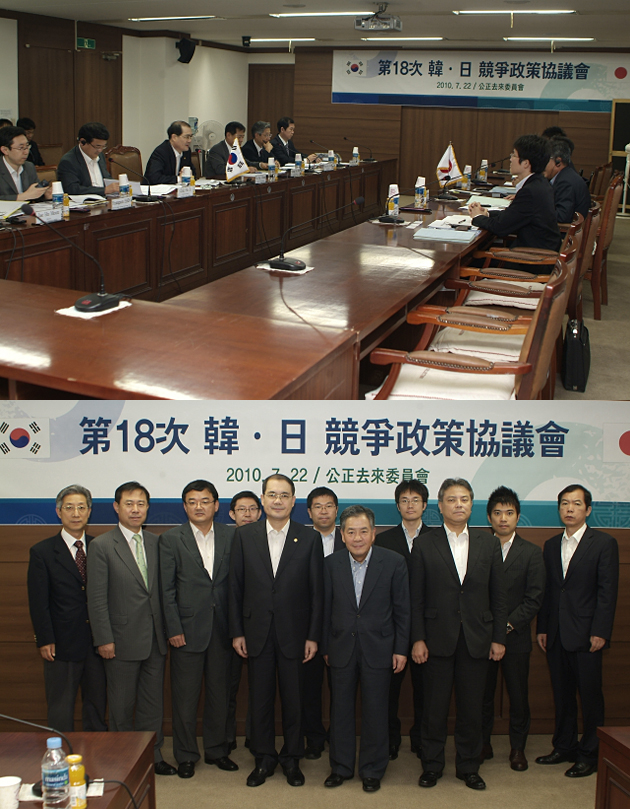 Chairperson Chung Ho Yul making remarks at the 18th Korea-Japan Bilateral Consultation Meeting (upper photo) Participants of the 8th Korea-Japan Bilateral Consultation Meeting (lower photo)
