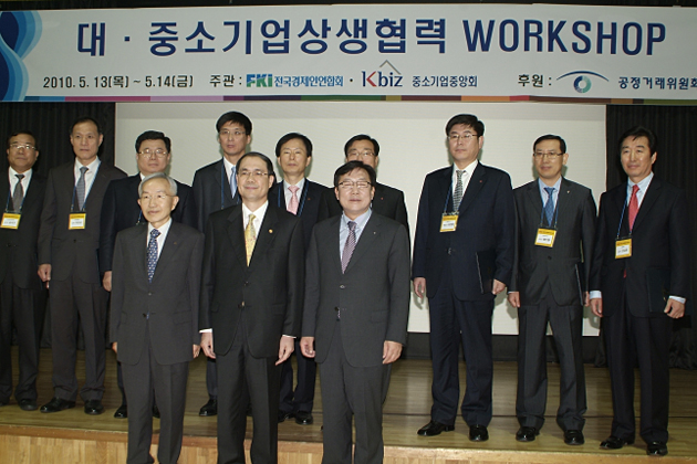Chairperson Chung Ho Yul at the Fair Subcontract Workshop
