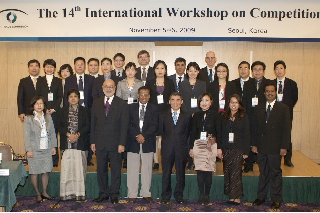 14th International Workshop on Competition Policy