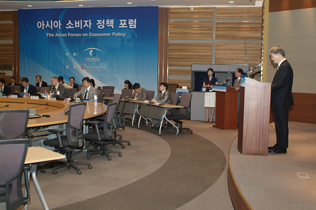 2nd Asian Forum on Consumer Policy hosted in Korea (June 24~25, 2009)- Experts from Japan, China, ASEAN countries and OECD(20 participants from 10 countries and 2 international organizations)introduced consumer policies of their countries and explored ways for enhanced cooperation at the Forum.